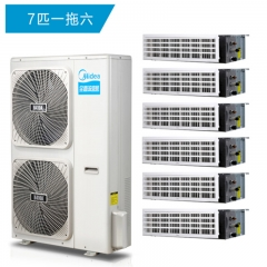 【家用小多联】美的空调MDVH-V180W/N1,一拖六(7匹)