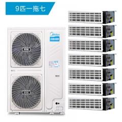 【家用小多联】美的空调MDVH-V224W/N1,一拖七(9匹)