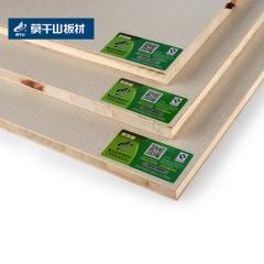 【生态免漆板】莫干山负离子金刚面生态免漆板,衣柜板材,1220*2440*17mm(X)