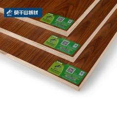 【生态免漆板】莫干山生态免漆EO级木工板,清醛除菌,1220*2440*17mm(X)