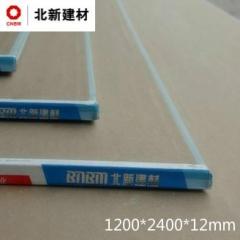 【石膏板】北新石膏板,1200*2400mm