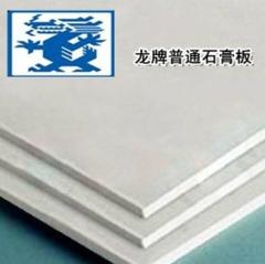 【石膏板】龙牌石膏板(普板),1200*2400mm
