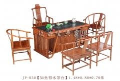 【双用罗马茶台】玖品红木刺猬紫檀 电磁炉+木盘下水1.48m*0.87m*0.72m(Ⅲ)