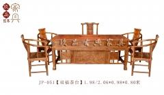 【双福茶台】玖品红木刺猬紫檀  电磁炉+木盘下水1.98m*0.98m*0.80m(Ⅲ)