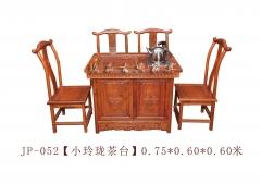 【小玲珑茶台】玖品红木刺猬紫檀  电磁炉+木盘下水0.75m*0.60m*0.60m(Ⅲ)