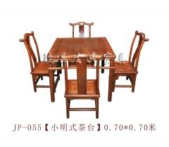 【小明式茶台】玖品红木刺猬紫檀0.70m*0.70m(Ⅲ)