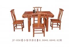 【小卷书茶台】玖品红木刺猬紫檀  电磁炉+木盘下水1.0m*0.66m*0.62m(Ⅲ)
