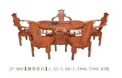 【腰型茶台】玖品红木刺猬紫檀  电磁炉+木盘下水1.53/1.68/1.78m*0.73m*0.63