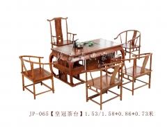 【皇冠茶台】玖品红木刺猬紫檀  电磁炉+木盘下水1.53m*0.86m*0.73m(Ⅲ)