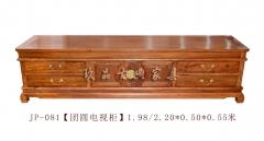 【团圆电视柜】玖品红木刺猬紫檀 1.98m*0.50m*0.55m(Ⅲ)