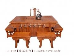 【将军茶台】玖品红木刺猬紫檀  电磁炉+木盘下水1.53m*0.80m*0.69m(Ⅲ)