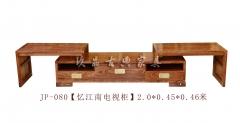 【忆江南电视柜】玖品红木刺猬紫檀 2.0m*0.45m*0.46m(Ⅲ)