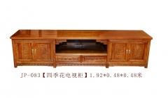 【四季花电视柜】玖品红木刺猬紫檀 1.92m*0.48m*0.48m(Ⅲ)