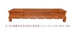 【雕花如意四抽电视柜】玖品红木刺猬紫檀 2.0m*0.50m*0.50m (Ⅲ)