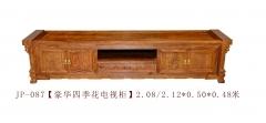 【豪华四季花电视柜】玖品红木刺猬紫檀 2.16m*0.50m*0.48m(Ⅲ)