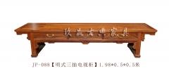 【明式三抽电视柜】玖品红木刺猬紫檀 1.98m*0.50m*0.50m(Ⅲ)
