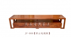 【祥云电视柜】玖品红木刺猬紫檀 1.98m*0.48m*0.47m(Ⅲ)