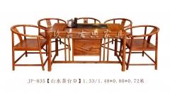 【山水茶台D】玖品红木刺猬紫檀 电磁炉+石盘下水1.33m*0.80m*0.72m(Ⅲ)