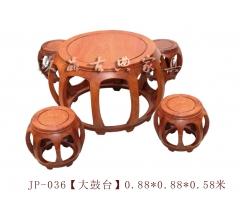 【大鼓台】玖品红木刺猬紫檀 纯木面0.88m*0.88m*0.58m(Ⅲ)