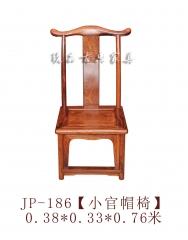 【小官帽椅】玖品红木刺猬紫檀 0.38m*0.34m*0.80m 坐高0.31m(Ⅲ)