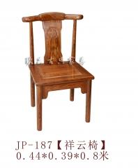 【祥云椅】玖品红木刺猬紫檀 0.43m*0.38m*0.83m 坐高0.40m(Ⅲ)