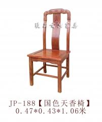 【国色天香椅】玖品红木刺猬紫檀 0.47m*0.43m*1.06m 坐高0.43m(Ⅲ)