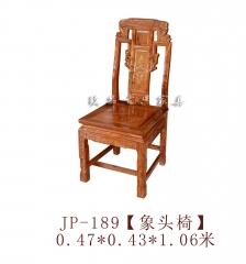 【象头椅】玖品红木刺猬紫檀 0.45m*0.42m*1.02m 坐高0.43m(Ⅲ)