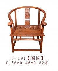 【圈椅】玖品红木刺猬紫檀 0.57m*0.45m*0.82m 坐高0.41m(Ⅲ)