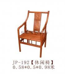 【休闲椅】玖品红木刺猬紫檀 0.58m*0.48m*0.98m 坐高0.42m(Ⅲ)