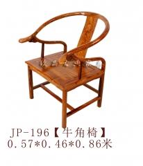 【牛角椅】玖品红木刺猬紫檀 0.57m*0.45m*0.87m 坐高0.42m(Ⅲ)