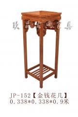 【金钱花几】玖品红木刺猬紫檀 0.338m*0.338m*0.80m(Ⅲ)