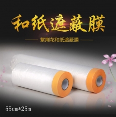 【紫荆花】55和纸遮蔽膜D04-A005,50卷/箱(Ⅲ)