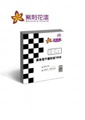【紫荆花】高效型干磨砂纸180# D06-B180,100张/盒,1000张/箱(Ⅲ)