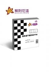 【紫荆花】高效型干磨砂纸320# D06-B320,100张/盒,1000张/箱(Ⅲ)