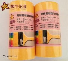【紫荆花】24MM耐硝基和纸胶带D05-24,50卷/盒,500卷/箱(Ⅲ)