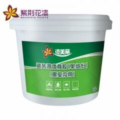 【紫荆花】瓷砖液体背胶D50-02,5KG/桶(Ⅲ)