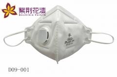 【紫荆花】防护PM2.5活性炭口罩(头戴式)D09-001,10个/盒,200个/箱(Ⅲ)
