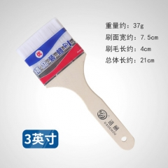 【道酬】优质水丝刷,3寸/4寸(Ⅲ)