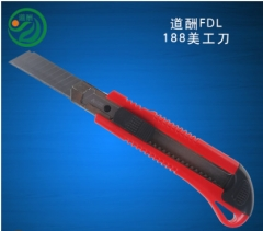 【道酬】FDL188美工刀(Ⅲ)