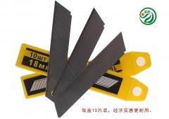 【道酬】PAKETA美工刀片(Ⅲ)