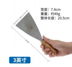 【道酬】金涛油灰刀,3寸/3.5寸/4寸(Ⅲ)