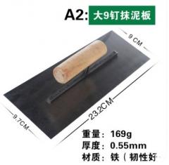 【道酬】抹泥刀,小9钉/大9钉/无钉烤蓝(Ⅲ)