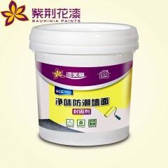 【紫荆花】BCGPRO净味防潮墙固(黄色)D12-08,12KG/桶(Ⅲ)