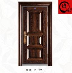 【单门】诗派Y系列全铝框外包防爆单门Y-3216,(2050mm*960mm)(Ⅲ)
