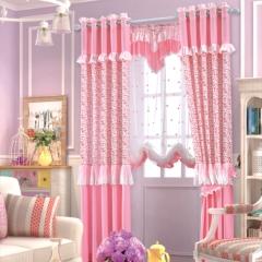 【窗帘】红磨坊思享家粉色13B3065-1,定高2.8m,5米起订(Ⅲ)