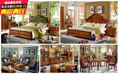 【美式家具】生态家new美式全屋家具 两房两厅 L(Ⅲ)