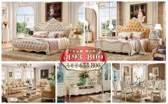 【美式家具】生态家奢华经典美式珍珠白系列 全屋套房套餐(Ⅲ)