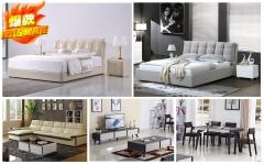 【现代家具】生态家VIP套餐 现代简约 两房两厅全屋16件套 二(Ⅲ)