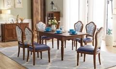 【餐厅家具】生态家橡木PF餐桌T808#、T910#餐椅(Ⅲ)